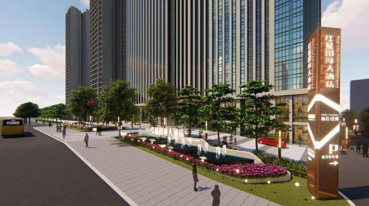 长沙红星国际公寓
